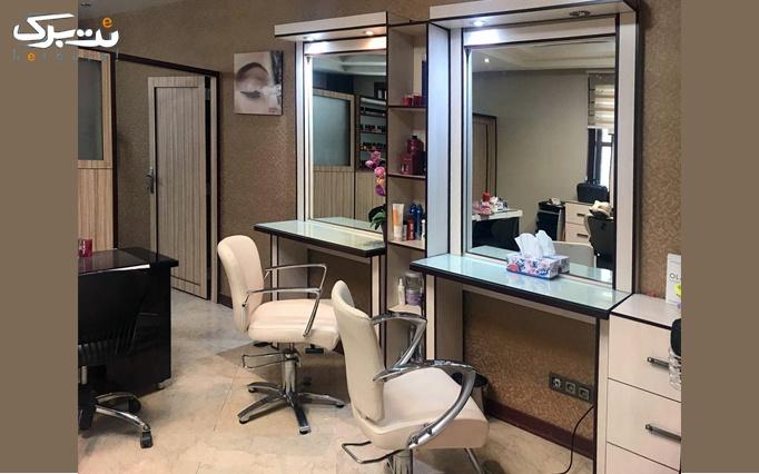 میکاپ یا شینیون مو در سالن زیبایی هانا