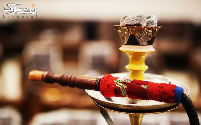 سرای سنتی بابا حیدر با چای سنتی دو نفره