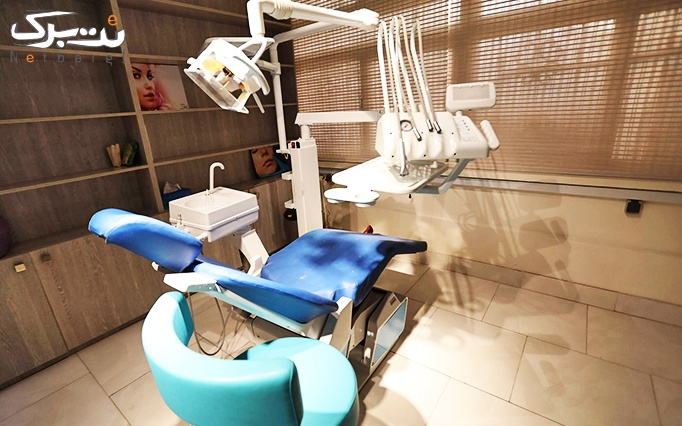 میکرونیدلینگ در مطب دکتر علی پرتوی نژاد