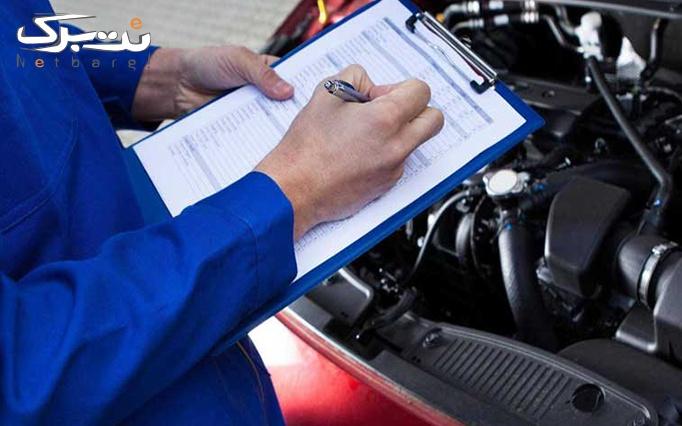 کارشناس خودرو و مشاوره محک
