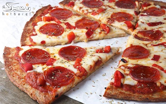 پیتزا ایتالیایی و پیتزا دونفره در فست فود جوجو