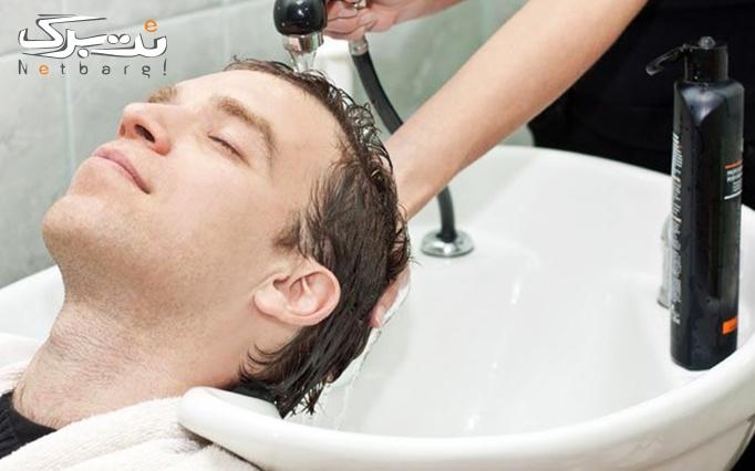 ویتامینه مو در پیرایش سیزر(ویژه آقایان)