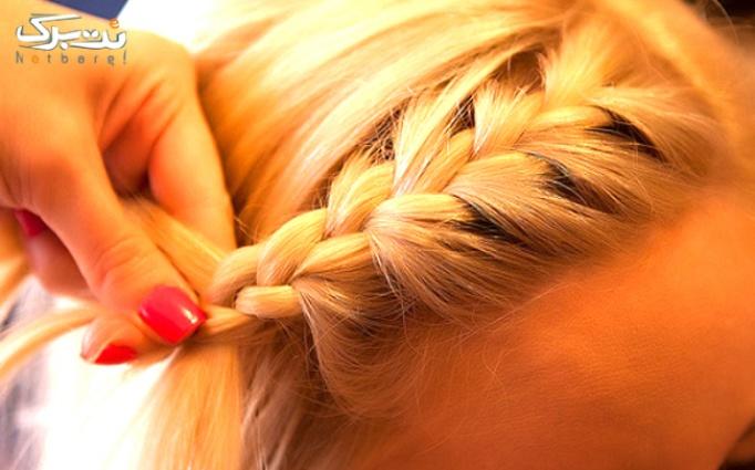 بافت مو در سالن زیبایی عاطفه محمدی