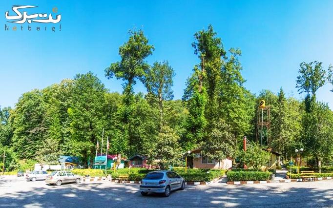 اقامت در هتل ایرانگردی چالوس