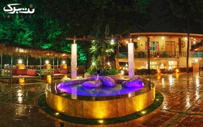 اقامت در هتل ایرانگردی جهانگردی گرگان