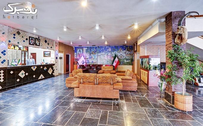 اقامت در هتل ایرانگردی دیزین