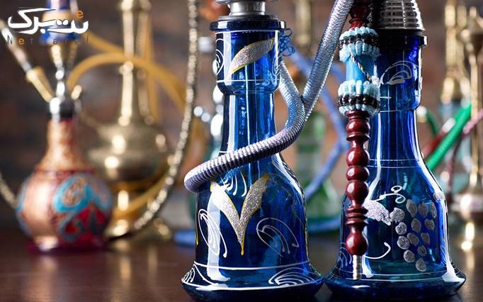 سرویس چای سنتی (عربی) در سرای کلاسیک حاج بابا