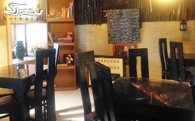 کافه رویال (دروازه دولت) با منو صبحانه