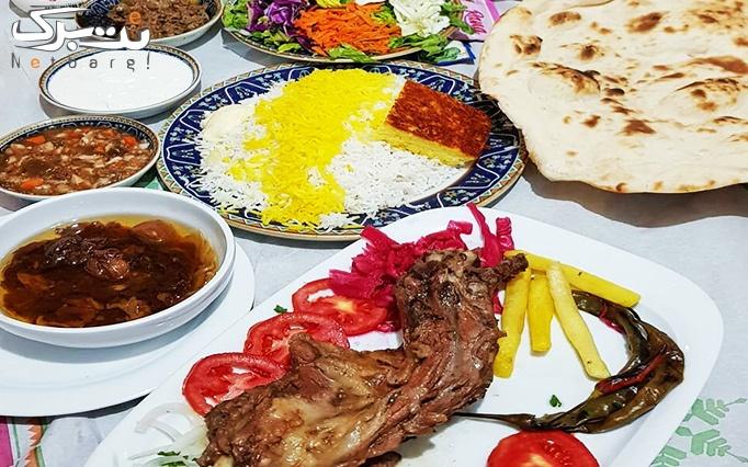 چلو گوشت لذیذ و خوشمزه در رستوران یکتا