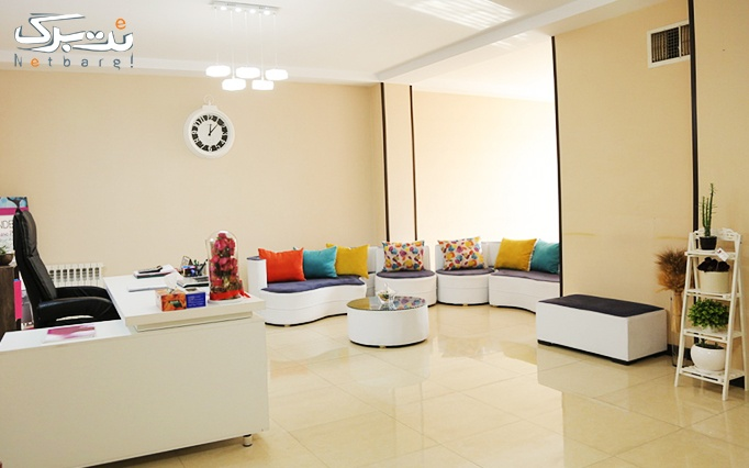 لیزر الکساندرایت در مطب خانم دکتر حسینی