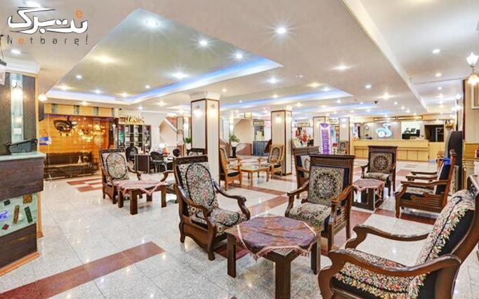اقامت در مهمانسرای جهانگردی کرمان (4 ستاره)