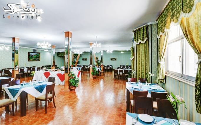 اقامت در شعبه رفسنجان هتل ایرانگردی