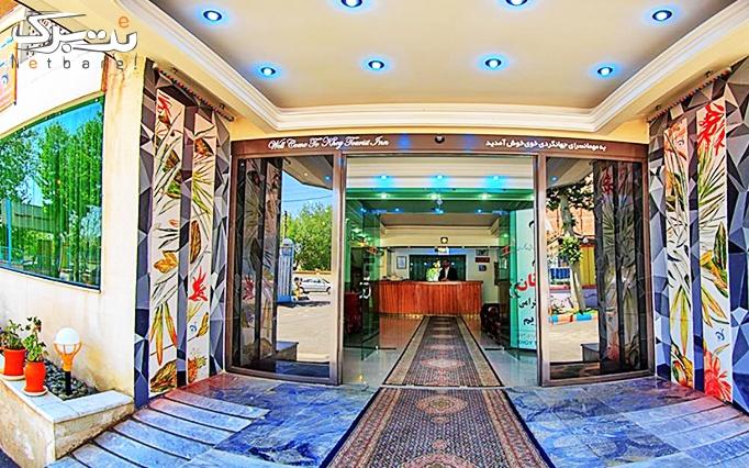 اقامت در هتل ایرانگردی خوی