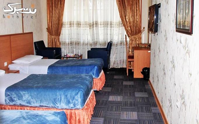 اقامت در اتاق 2 تخته هتل میناب