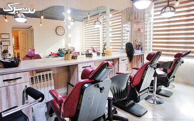 لاک ناخن در آرایشگاه رومینا