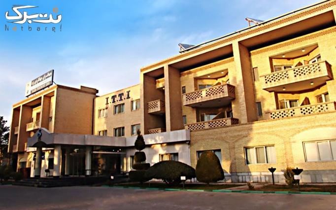 اقامت در هتل ایرانگردی جهانگردی یزد