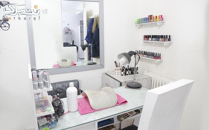 ژلیش ناخن در آرایشگاه هنر