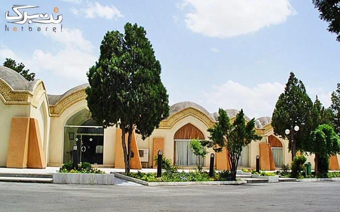 اقامت در هتل ایرانگردی گلپایگان
