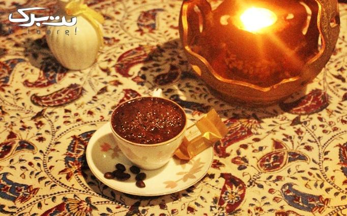 کافه پادما با منو کافی شاپ