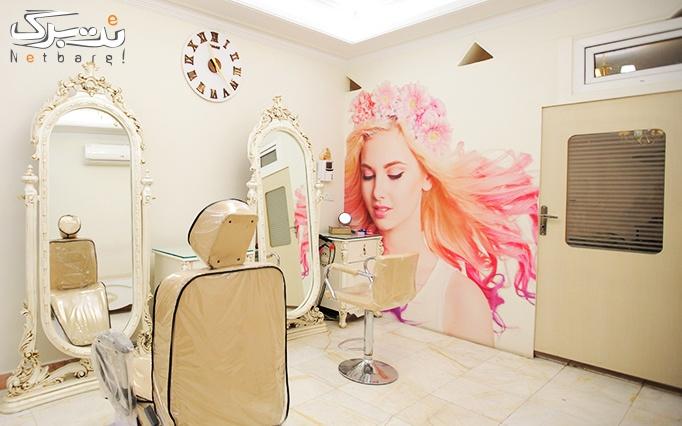 اصلاح و رنگ ابرو در سالن زیبایی فیروزه درودیان