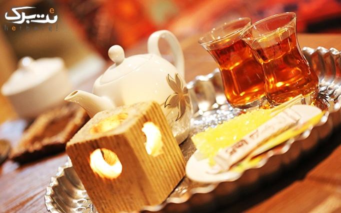 چای سنتی در سفره خانه سنتی پرنیان ویژه افتتاحیه