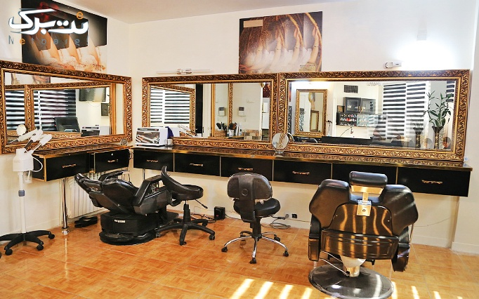 رنگ مو و مش فویلی در آرایشگاه المیرا
