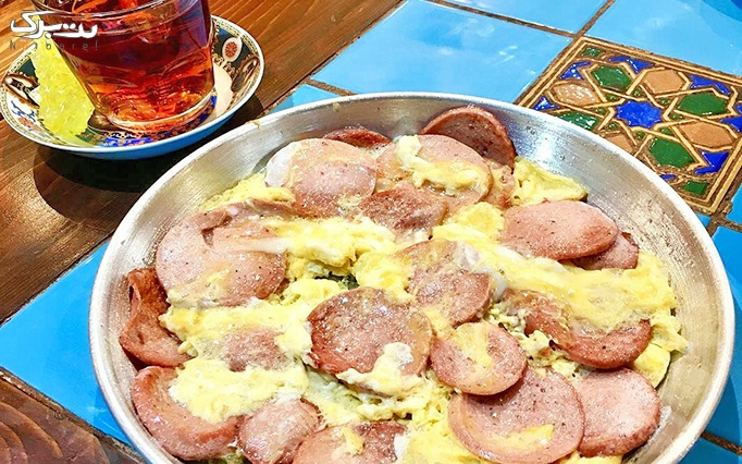 شروع یک صبح زیبا با منو صبحانه در رستوران هنگامه