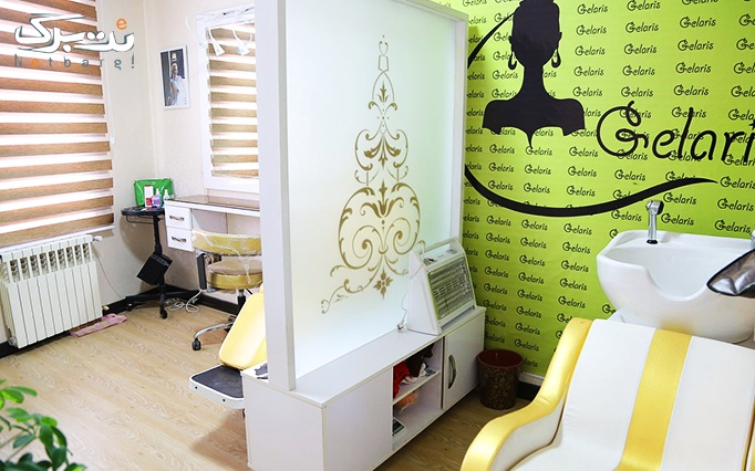 اکستنشن مژه در سالن زیبایی گلاریس