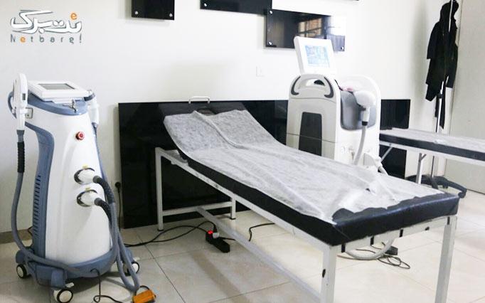 لیزر دایود نواحی بدن در مطب دکتر امامیان