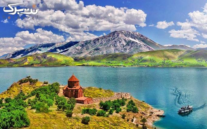 تور وان ترکیه با هتل 5 ستاره الیت ورلد