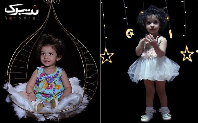 عکاسی تخصصی در آتلیه وحید