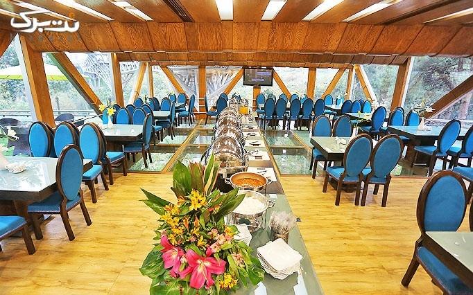 پذیرایی لوکس ویژه ناهار در رستوران VIP پل طبیعت