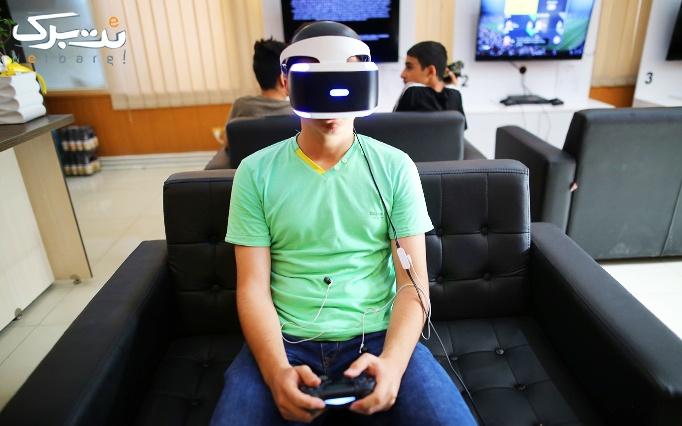 گیم نت توفان با آخرین تکنولوژی واقعیت مجازی