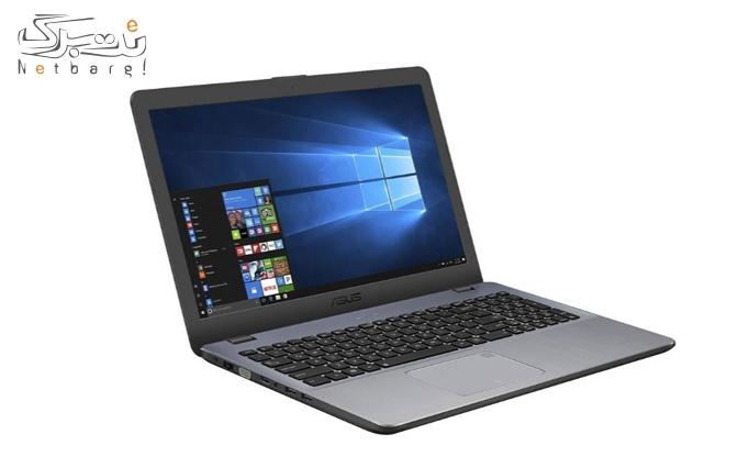 لپ تاپ ایسوس مدل VivoBook R542BA - Y