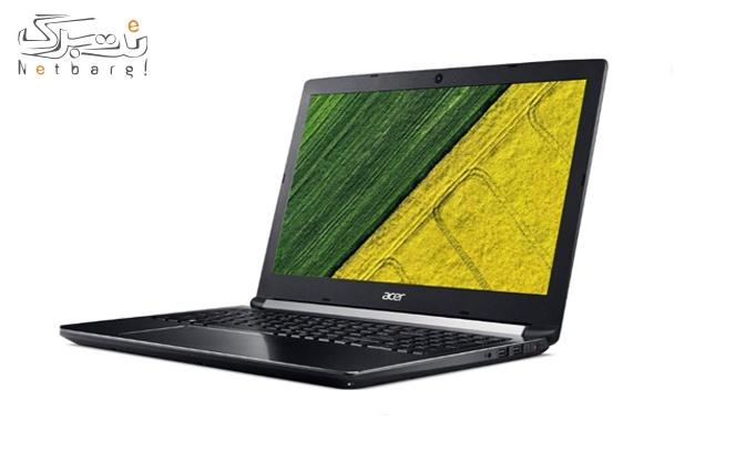 لپ تاپ ایسر مدل Aspire A715-71G-75E5