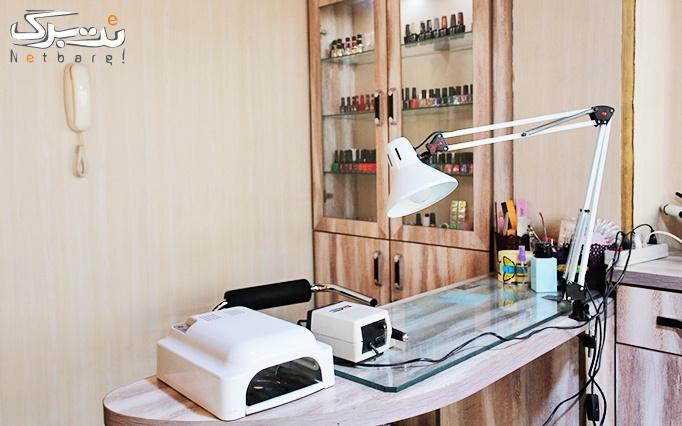 اپیلاسیون بدن در آرایشگاه رومینا