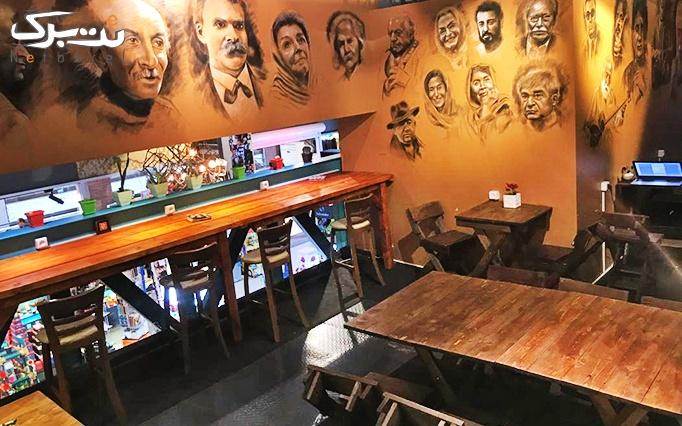 کافه کتاب در مجتمع تیراژه 2 با منو کافی شاپ