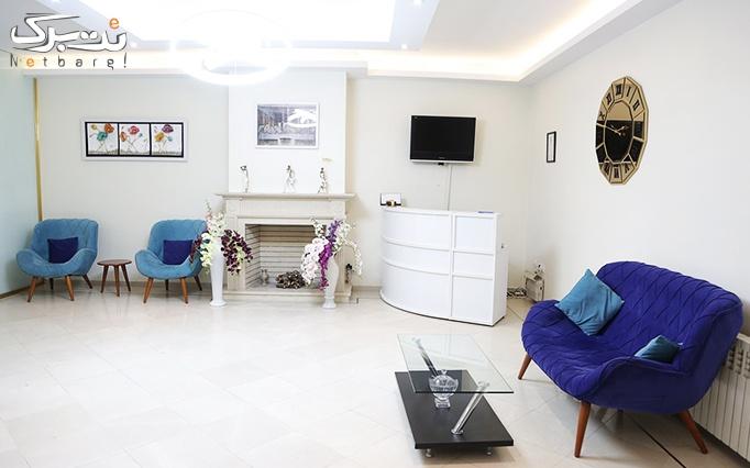 دستمزد تزریق ژل در مطب دکتر قریب