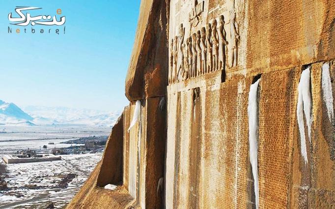 تور 3/5 روزه کردستان و بیستون