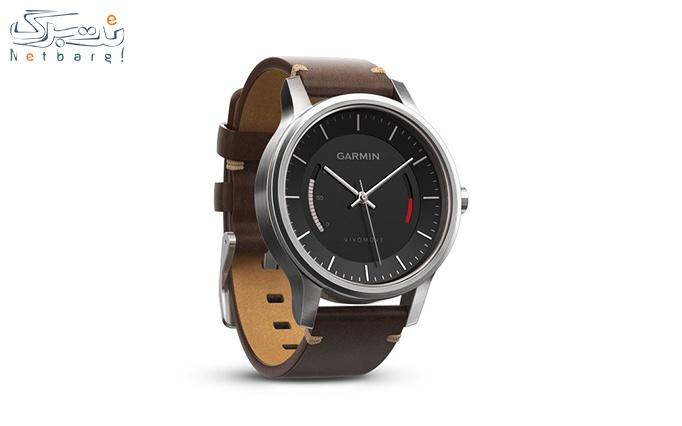 ساعت هوشمند گارمین vivomove leather