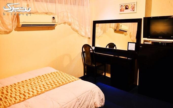 پکیج 1: اقامت در اتاق یک تخته