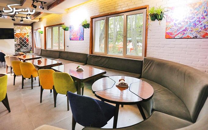 رستوران پاسیالیز با غذاهای اصیل ایرانی