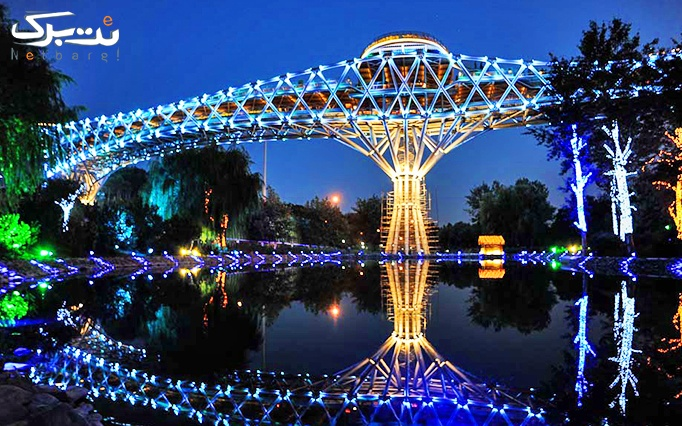 تهران کافی واقع در فودکورت پل طبیعت