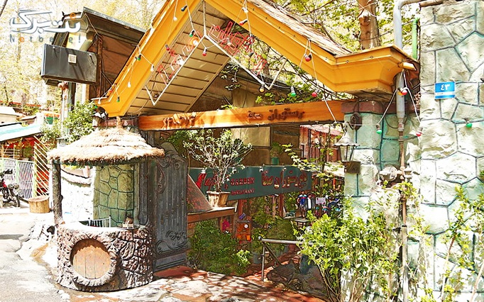 باغچه رستوران صفا با منو متنوع صبحانه سالم و مقوی