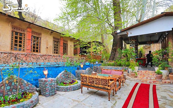 باغ رستوران البرز درکه با منو غذا و چای سنتی