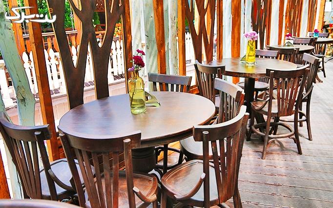 کافه رستوران درخت با منو باز غذایی