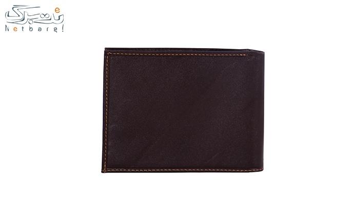 کیف پول چرم کد DM13.1
