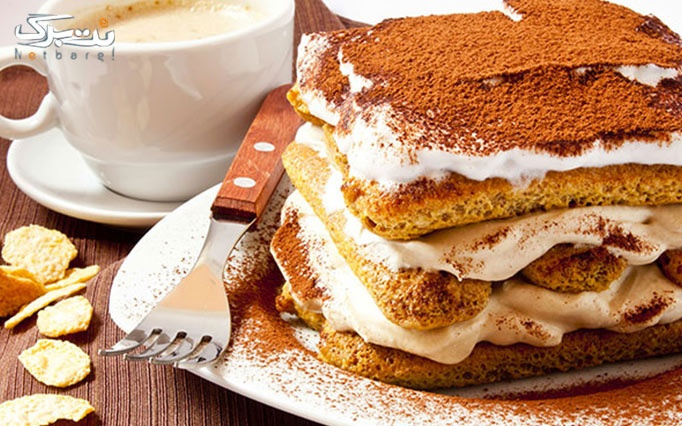 کافه آرمیس با منو باز صبحانه و کافی شاپ