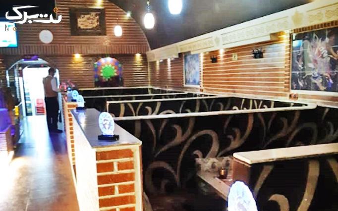 رستوران سنتی روحی با سرویس سفره خانه ای