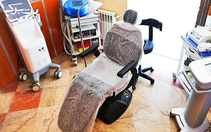 پاکسازی پوست با میکرودرم در مطب دکتر تیموری